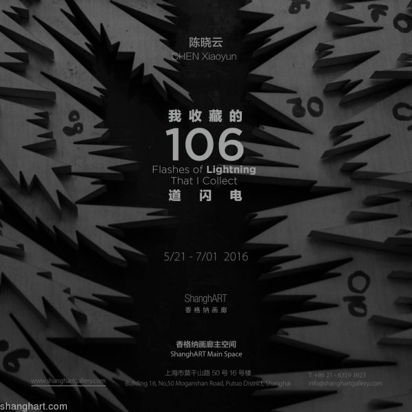 Poster of Chen Xiaoyun 106 Flashes of Lightning That I Collect