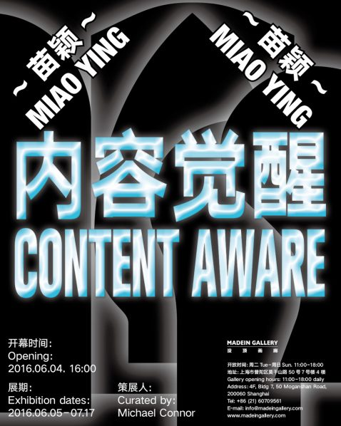 Poster of Content Aware