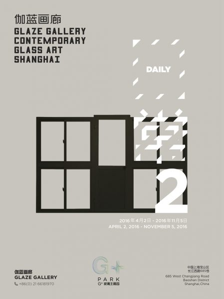 Poster of GLAZE DAILY