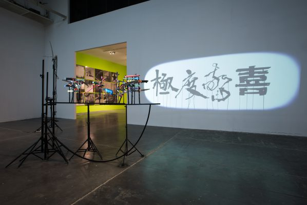 Zhou Xiaohu, To View Objects in Terms of Objects-Extreme Surprise, 2016, tool installation and the light, dimensions variable, installation view