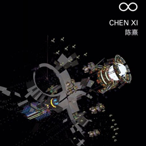 "A+ Contemporary presents Chen Xi Solo Exhibition entitled ""∞"" in Shanghai"