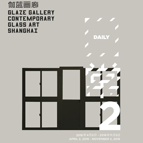 "Shanghai Museum of Glass presents ""Daily"" featuring contemporary glass art"
