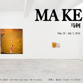 Platform China Contemporary Art Institute announces Ma Ke Solo Exhibition to be Unveiled on May 28