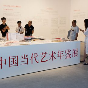 00 Exhibition View 290x290 - The Exhibition of Annual of Contemporary Art of China 2015 Opened at Beijing Minsheng Art Museum to Celebrate Its First Anniversary