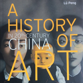 "Lu Peng: Foreword to ""BLOODLINE: ZHANG XIAOGANG BEFORE 1996"""
