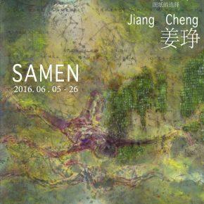 """00 Poster of Jiang Cheng SAMEN 290x290 - de Sarthe Gallery announces Jiang Cheng's """"SAMEN"""" opening June 5 in Beijing"""