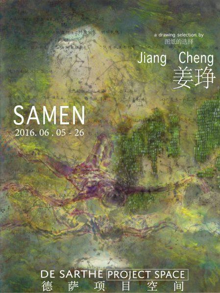 00 Poster of Jiang Cheng SAMEN