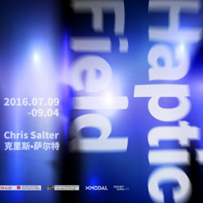 """American Artist Chris Salter's Solo Exhibition """"Haptic Field"""" to be Presented at Chronus Art Center"""