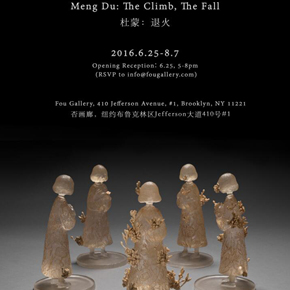 "New York Based Artist Meng Du's Solo Exhibition ""The Climb, The Fall"" to be Presented at Fou Gallery"