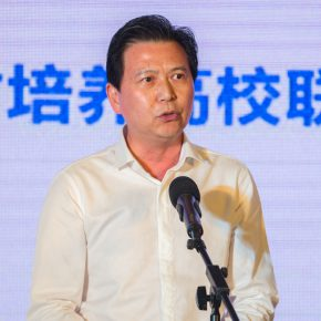 """03 Member of Beijing Municipal Education Committee Huang Kan addressed the press conference 290x290 - """"Resource, Platform and Communication"""": Beijing Outstanding Artistic Talent Training Universities Joint Graduation Season 2016 has started"""