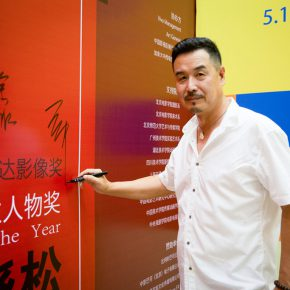 """03 Wang Zhong Dean of the School of Urban Design sculptor signed in  290x290 - Agnès Varda's Award 2016 was successfully held at CAFA & Gao Xiaosong won the """"Star of the Year"""""""