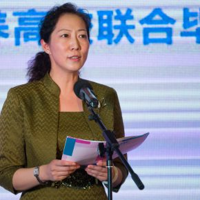 """04 The press conference was hosted by Assistant to President of CAFA Wang Xiaolin 290x290 - """"Resource, Platform and Communication"""": Beijing Outstanding Artistic Talent Training Universities Joint Graduation Season 2016 has started"""