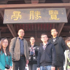 05 Tang Yu together with his teacher and classmates visited Huo Qubing's tomb in 2012 290x290 - CAFA Graduation Season丨Case Observation of Art History: Tang Yu – A Text Observer Who Is Engaged in a Lonely Job