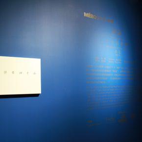 "06 Exhibition View of""The Origin Twenty four Filial Exemplar Illustrations"" 290x290 - Recreation of Classic Images: Wu Yi's Solo Exhibition ""The Origin: Twenty-four Filial Exemplar Illustrations"" was unveiled in Beijing"