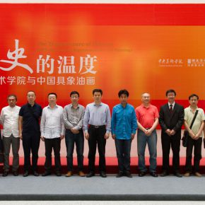 "06 Group photo of honored guests at the opening ceremony 290x290 - Centurial Chinese Oil Paintings Tours to the South: ""The Temperature of History"" opened in Wuhan"