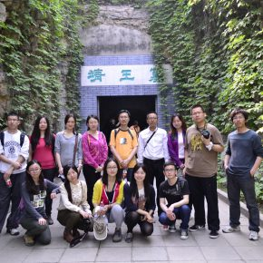 """07 """"Ancient Tomb School"""" visited Mancheng Han Tomb in 2012"""