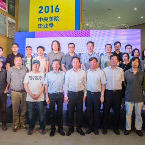 """07 Group photo of the honored guests 290x290 - """"Resource, Platform and Communication"""": Beijing Outstanding Artistic Talent Training Universities Joint Graduation Season 2016 has started"""