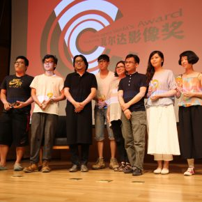 """09 Group photo of the judges and the winners of the Silver Prize 290x290 - Agnès Varda's Award 2016 was successfully held at CAFA & Gao Xiaosong won the """"Star of the Year"""""""