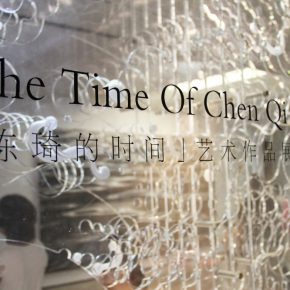 10 Chen Qi's newly created installation entitled  Rotated Galaxy
