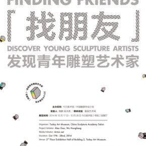"10 Long Yowen designed the poster of the exhibition ""Finding Friends – Discover Young Sculpture Artists"" held in the Today Art Museum 2014 1 290x290 - CAFA Graduation Season丨Case Observation of Visual Communication: Long Yowen – Reading, Film and Graphic Design"