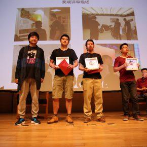"11 Honor guest Bai Yu awarded the winners of "" Star Méliès Award"" 2016 290x290 - Agnès Varda's Award 2016 was successfully held at CAFA & Gao Xiaosong won the ""Star of the Year"""