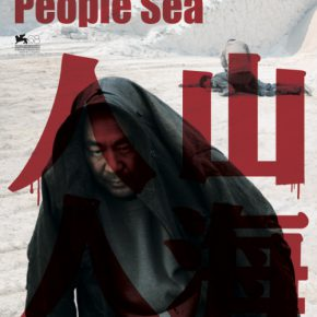 "11 Long Yowen designed the poster of the film show of ""People Mountain People Sea"" that won the Silver Lion for Best Director at the 68th Venice Film Festival 1 290x290 - CAFA Graduation Season丨Case Observation of Visual Communication: Long Yowen – Reading, Film and Graphic Design"