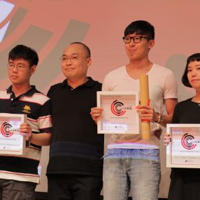 """12 Honor guests Shang Shi awarded the winners of """"Toronto Chinese and Western Films Union New Force Prize"""" 2016 290x290 - Agnès Varda's Award 2016 was successfully held at CAFA & Gao Xiaosong won the """"Star of the Year"""""""