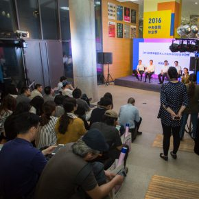 """12 View of the press conference 290x290 - """"Resource, Platform and Communication"""": Beijing Outstanding Artistic Talent Training Universities Joint Graduation Season 2016 has started"""