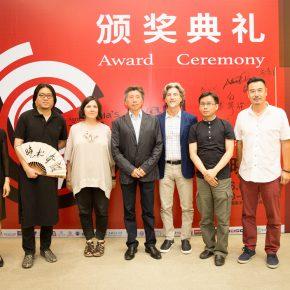 "14 From left to right Ning Ying Gao Xiaosong Giovanna Fulvi Fan Di'an Anthony LaMolinara Xu Feng Wang Zhong  290x290 - Agnès Varda's Award 2016 was successfully held at CAFA & Gao Xiaosong won the ""Star of the Year"""