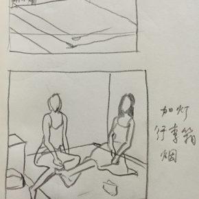 14 Liu Pan Sketch of Sanhe Hostel 2 290x290 - CAFA Graduation Season | Case Study on the School of Fine Arts: Liu Pan –  From Houshayu to Huajiadi