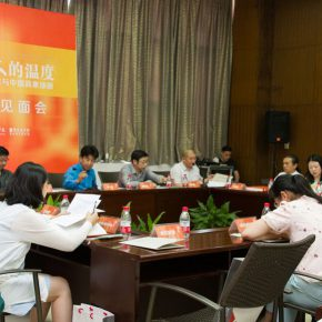 "17 View of the press conference 290x290 - Centurial Chinese Oil Paintings Tours to the South: ""The Temperature of History"" opened in Wuhan"