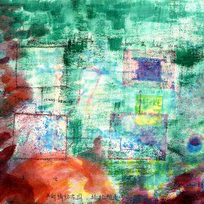 "Jiang Cheng Imagination and Experience of Different P3 2011 14x25cm de Sarthe Beijing 290x290 - de Sarthe Gallery announces Jiang Cheng's ""SAMEN"" opening June 5 in Beijing"