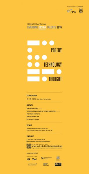 Poster of Emerging Design Talents 2016 POETRY