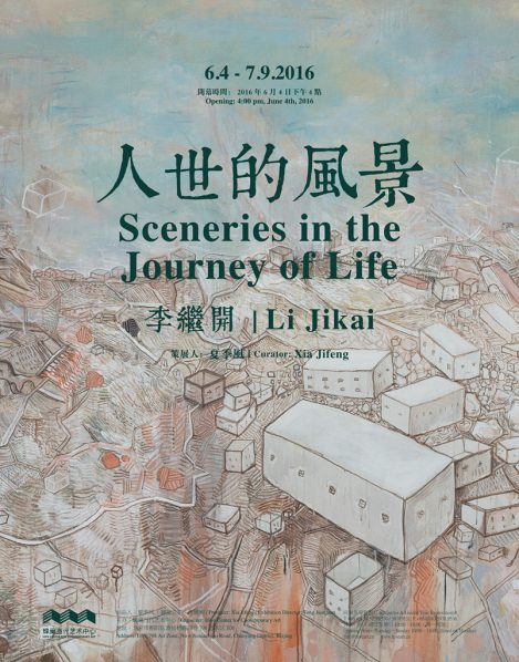 Poster of Sceneries in the Journey of Life Li Jikai Solo Exhibition 02