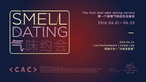 Poster of Smell Dating @ Shanghai