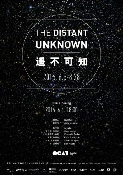 Poster of The Distant Unknown