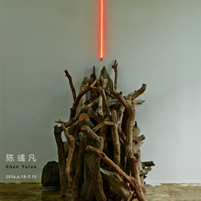 Ginkgo Space presents Chen Yufan's solo show featuring his paintings and installation works