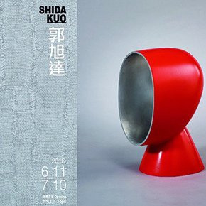 """ESLITE GALLERY presents """"SHIDA KUO: Shifting Lines and Evolving Forms"""""""