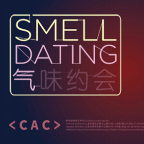 smell dating shanghai