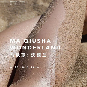 """Beijing Commune announces the opening of Ma Qiusha's solo exhibition """"Wonderland"""" on June 25"""