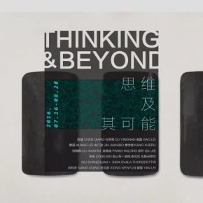 """00 Poster of THINKG BEYOND 290x290 - Shanghai Gallery of Art presents the group exhibition entitled """"THINKING & BEYOND"""""""