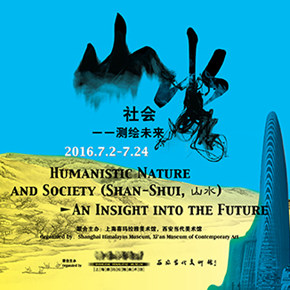 Humanistic Nature and Society – An Insight into the Future Exhibiting at Xi'an Museum of Contemporary Art