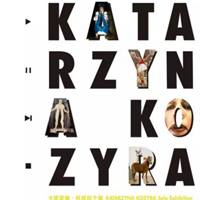 Katarzyna Kozyra's first solo exhibition is on view at Three Shadows Photography Art Centre