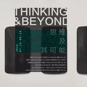 "Shanghai Gallery of Art presents the group exhibition entitled ""THINKING & BEYOND"""