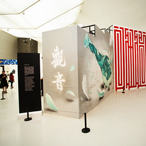 """Street Art – A Global View"" Unveiled at CAFA Art Museum"