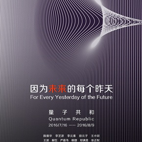 """Quantum Republic – """"For Every Yesterday of the Future"""" Opening in Beijing"""