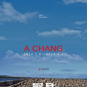 "01 Poster of the exhibition 290x290 - Origin, Surge and Echo: ""A CHANG"" – the Solo Exhibition of He Yunchang, presenting Two Decades of Persistence"