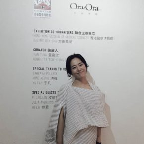 """06 Zhang Yanzi at the opening ceremony 290x290 - Exploration of the Growing Relationship between Art and Medical Science: Zhang Yanzi's """"Essence"""" was unveiled"""