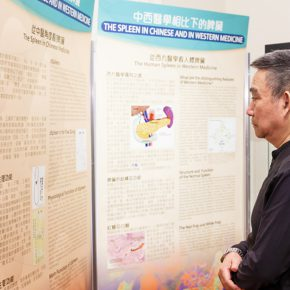 07 Critic Pi Daojian visited the exhibition