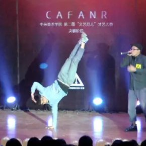 "07 Lu Zhuojian attended the 2nd CAFA ""Style of Literature and Art"" and performed a hip-hop"